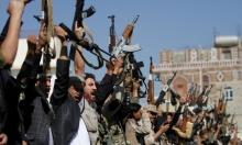 """جماعة الحوثي تستهدف """"أرامكو"""" والتحالف يدمر مسيرة: خطة كيري تعود للواجهة"""