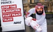 منظمات مدنيّة أميركيّة تطالب بايدن بفرض عقوبات على بن سلمان