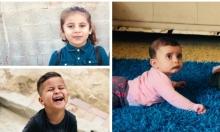 مأساة في النقب: مصرع 3 أطفال أشقاء إثر حريق بحورة