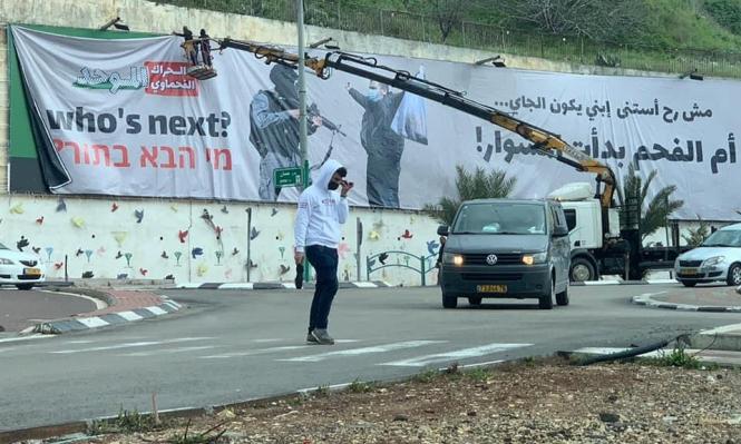 أم الفحم: إغلاق شوارع ومُطالبة بالحفاظ على سلمية مظاهرة الجمعة