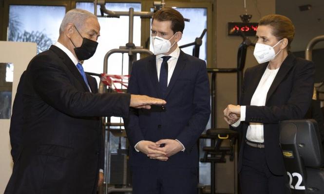 اتفاق بين إسرائيل والدنمارك والنمسا لتطوير لقاحات