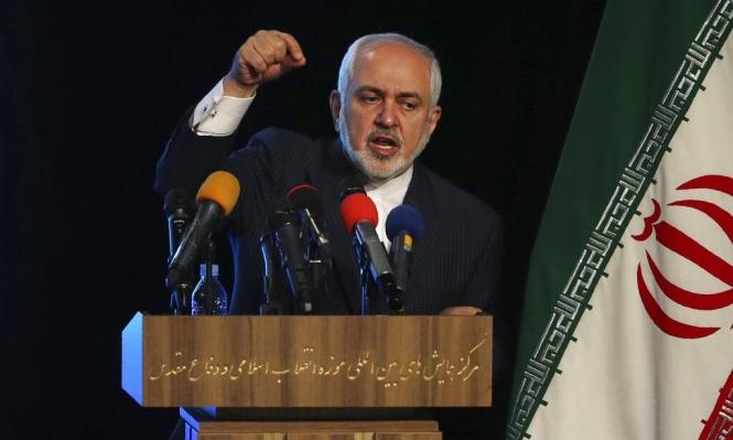 """ظريف: """"إيران لن تعود للمفاوضات بشأن الملف النووي"""""""