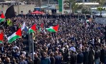 جمعة الغضب في أم الفحم: مظاهرة حاشدة ضد الجريمة والشرطة