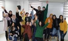 من الأزمات إلى الاحتمالات: القيادات النِّسويّة الفلسطينيّة الميدانيّة خلال الجائحة