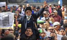 الجزائر: الآلاف يتظاهرون للمطالبة بدولة مدنيّة