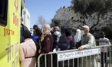 الاحتلال يرجئ تطعيم العمال الفلسطينيين إلى موعد غير محدّد
