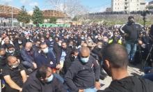 جمعة الغضب في أم الفحم: مظاهرة قطرية والشرطة تغلق عدة شوارع