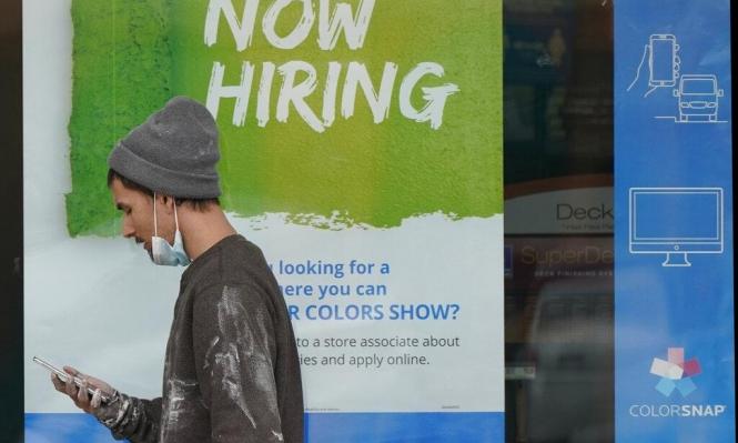 """""""العمل الأميركيّة"""" تعلن ارتفاعًا في عدد الوظائف وتراجع نسبة البطالة"""