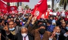 تونس: العشرات يتظاهرون للاحتجاج على تردّي الأوضاع