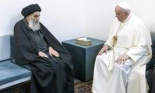 السيستاني يستقبل البابا في النجف