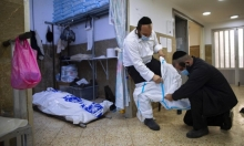 الصحة الإسرائيلية: 3,716 إصابة جديدة بكورونا وتراجع بالحالات الخطيرة