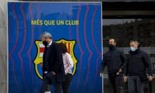 افتتاح صناديق الاقتراع لانتخابات رئاسة نادي برشلونة