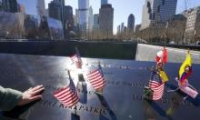 لا سياح في نيويورك: سكانها يعيدون اكتشافها