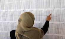 النساء يشكلن نحو نصف المسجلين للانتخابات الفلسطينية.. ونشر تفاصيل الترشّح