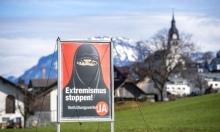 سويسرا: أغلبية ضئيلة لقرار بحظر البرقع