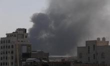 اليمن: مصرع 8 أشخاص والعشرات بحالة حرجة إثر حريق بمركز احتجاز مهاجرين بصنعاء