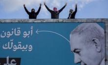 """استطلاع: معسكر نتنياهو وبينيت 60 مقعدا وتزايد قوة """"يش عتيد"""""""