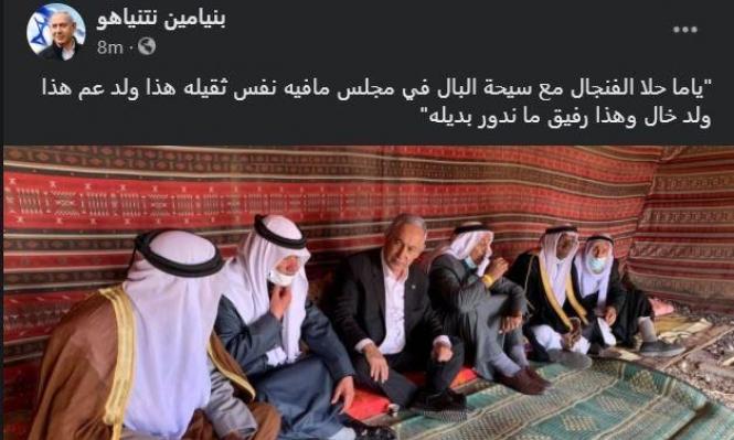 النقب: جرافات تبيد المحاصيل ونتنياهو يسعى لحصد أصوات عربية