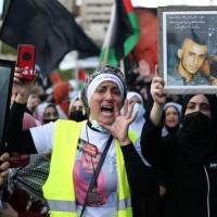 الثامن من آذار: معطيات حول المرأة العربية في البلاد