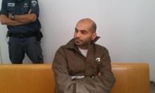 أم الفحم: السجن 5 سنوات لشاب أدين بالتواصل مع حزب الله