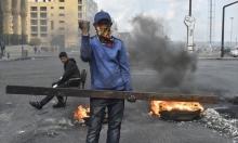 """محتجّون لبنانيّون يقطعون الطرقات في """"إثنين الغضب"""""""