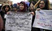 مساءلة قانونيّة بحقّ مدراس قد تتّبع أي منهاج غير فلسطينيّ بالقدس المحتلّة