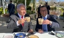 مسؤولون قضائيون: أقوال نتنياهو تذكّر بالدعوة لاقتحام الكونغرس
