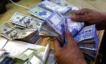 لبنان: حجب تطبيقات تنشر أسعار صرف الدولار بالسوق السوداء