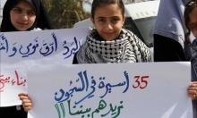 يوم المرأة العالمي: معاناة الأسيرات الفلسطينيات في سجون الاحتلال