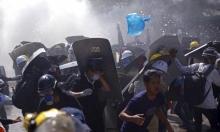 بورما: قتيلان بالاحتجاجات ضد الانقلاب العسكري