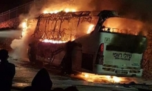نحف: استياء إثر ازدياد جرائم إحراق مركبات
