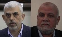 احتدام المنافسة بين السنوار وعوض الله على قيادة حماس في غزة