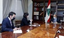 عون يدعو مجلس الأمن لمناقشة التسرّب النفطي وخروقات إسرائيل