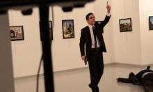 تركيا: الحكم بالسجن المؤبد على خمسة أشخاص أُدينوا بقتل السفير الروسيّ
