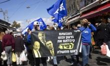 استطلاع: حكومة بديلة لحكم نتنياهو دون المشتركة وميرتس