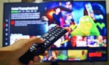 """""""نتفليكس"""" و""""أمازون"""" تسيطران على ترشيحات جمعية منتجي هوليوود السينمائية"""