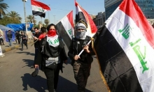 الرئاسة العراقية تنفي مزاعم التطبيع مع إسرائيل