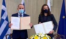 شطاينتس في القاهرة ونيقوسيا: إسرائيل تأمل بزيادة صادرتها للغاز