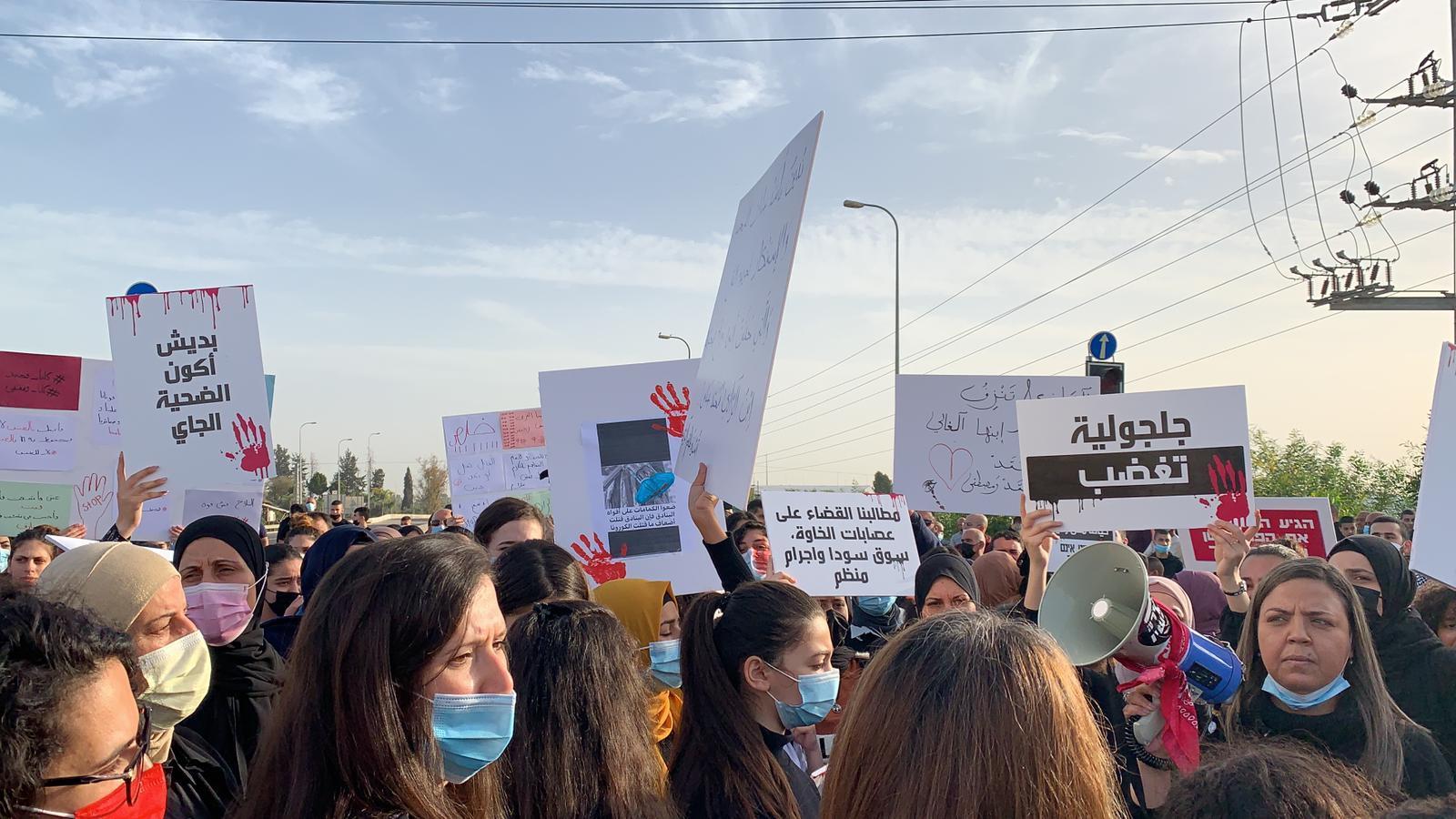 جلجولية تشيّع ضحية جريمة القتل الفتى محمد عدس