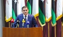 بدء المرحلة الانتقالية: حكومة الدبيبة تنال ثقة البرلمان الليبي