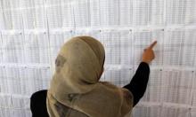 برام الله وغزة: محكمة قضايا الانتخابات تبدأ النظر في الطعون الأحد