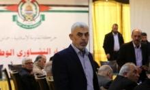 هنيّة يُعلن فوز السنوار رسميًّا بانتخابات حماس في غزة