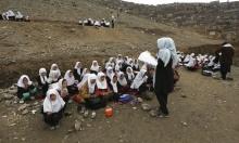 أفغانستان: منع الطالبات فوق 12 عاما من الغناء في المدارس