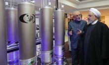 الملف النووي: مشروع قانون بالكونغرس الأميركي يمنع رفع العقوبات عن إيران