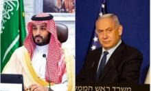 تقرير إسرائيلي: محادثات لعقد اجتماع بين نتنياهو وبن سلمان في الإمارات
