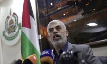 احتدام التنافس بين السنوار وعوض الله: انتخابات رئيس حماس بغزة تستكمل اليوم
