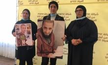 """""""أمّهات من أجل الحياة"""": مظاهرة في تل أبيب ضدّ الجريمة والشرطة"""