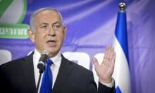 توتر بين الأردن وإسرائيل: زيارة نتنياهو للإمارات ألغيت نهائيا
