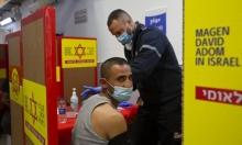 كورونا المجتمع العربي: انخفاض في عدد الإصابات وتباطؤ بالتطعيمات