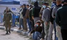 """""""كوفاكس"""" قلّصت وأجّلت حصة فلسطين من لقاح كورونا"""